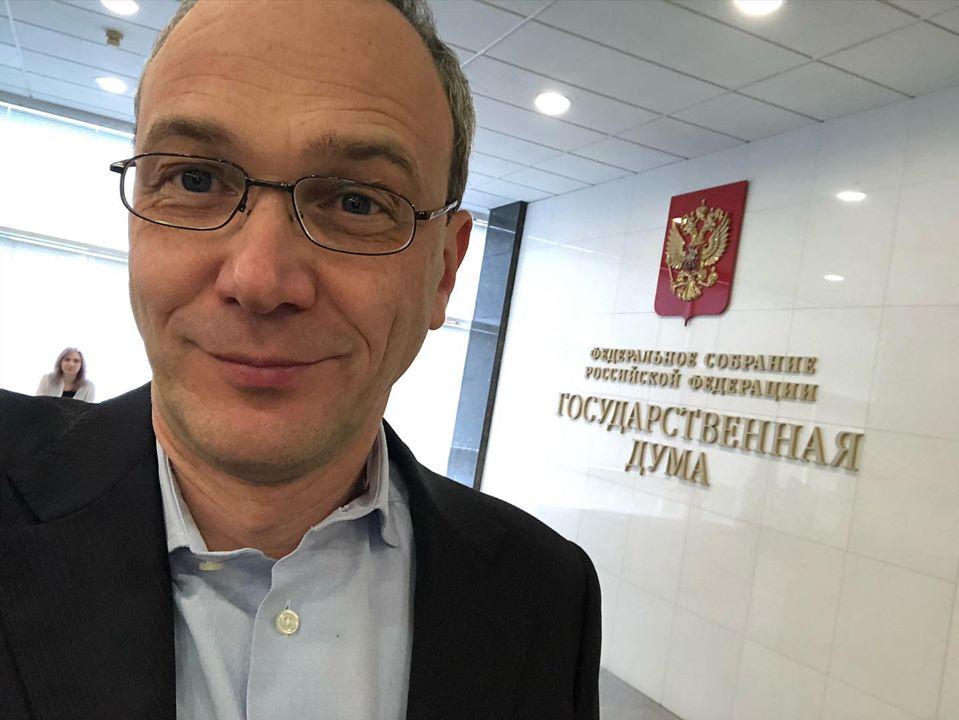 Серия юридических вебинаров Георгия Мохова «Как жить будем? Туризм 2020.»