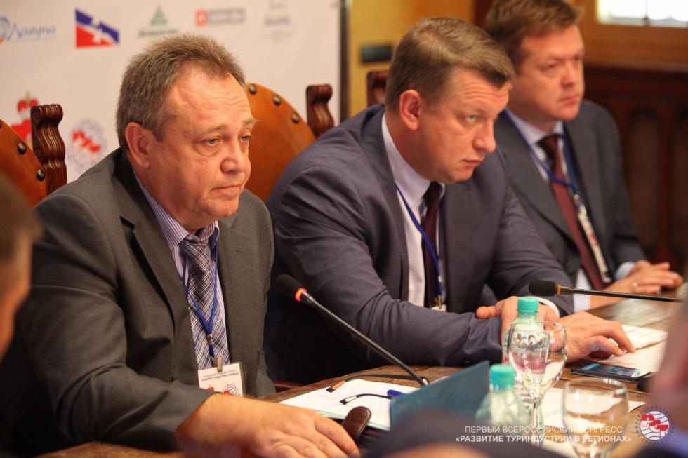 В России нет бесперспективных регионов