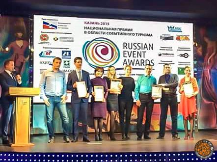 Фестиваль синтеза истории и современности «Строгановская седмица» как одна из лучших идей в России для развития событийного туризма по мнению экспертов RUSSIAN EVENT AWARDS