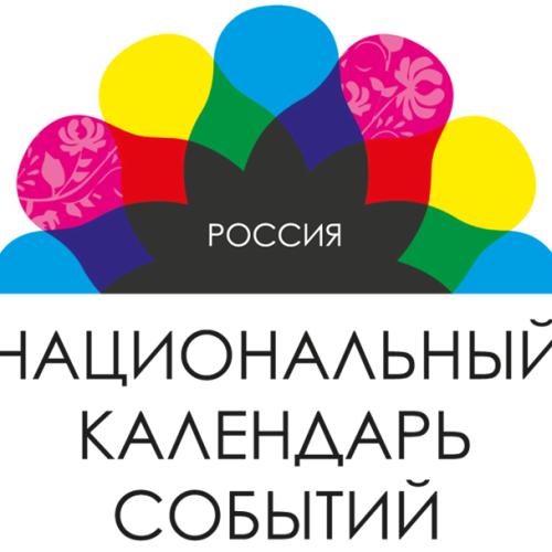 Проект Строгановская седмица стартовал в июне с нескольких фестивалей и продолжится до конца года