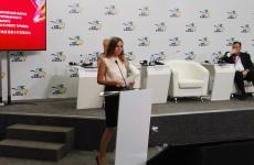 14 июля 2016 года в Екатеринбурге, при поддержке Федерального агентства по туризму совместно с Государственным управлением КНР по делам туризма прошел 6-й Российско-Китайский форум по развитию приграничного и межрегионального сотрудничества в сфере туризма, где были представлены проекты Пермского края