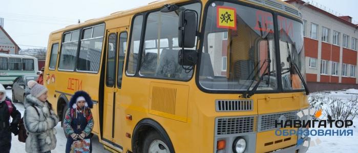 К организованным перевозкам групп детей в автобусах утверждены дополнительные требования