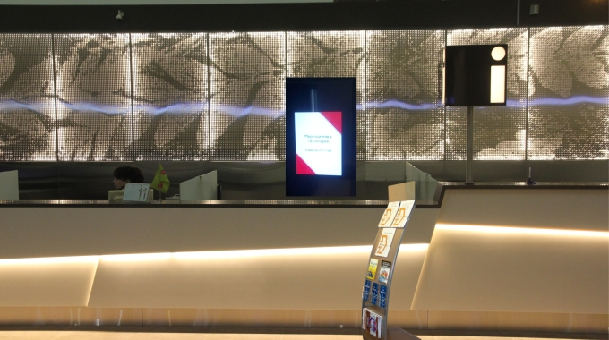 В новом терминале аэропорта открылся Центр продвижения туризма и брендов Пермского края. Приглашаем коллег к сотрудничеству. Теперь Вы можете открыть свое мини — представительство или разместить эффективную рекламу.