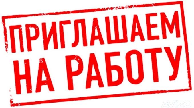Приглашаем менеджеров по рекламе в Центр продвижения туризма и брендов Пермского края